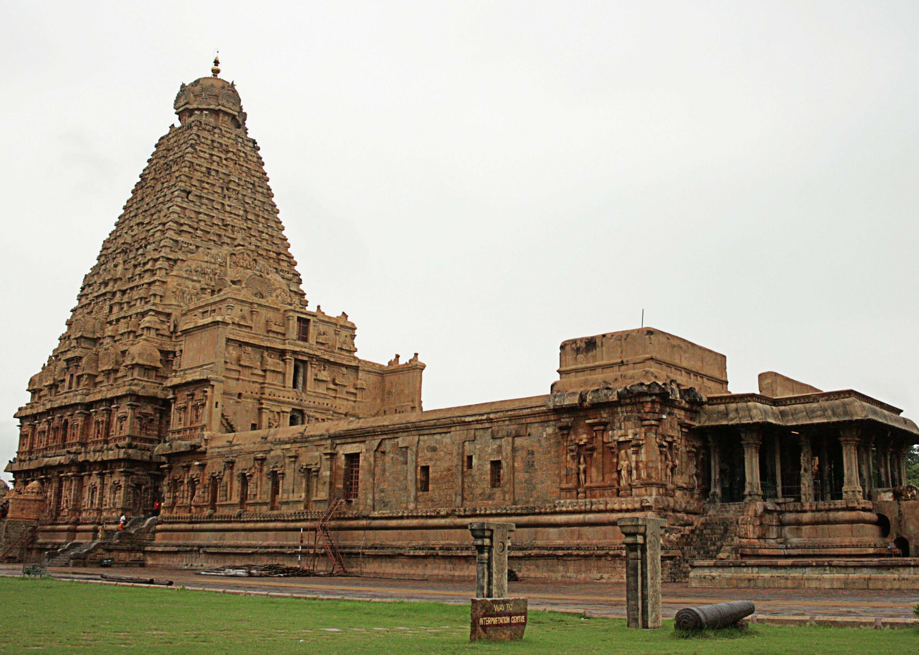 Tanjore Templo
