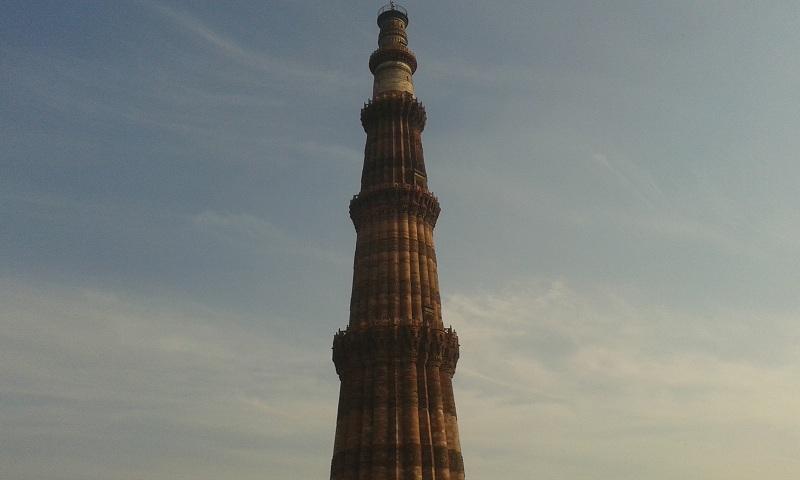 Minarete de Qutub