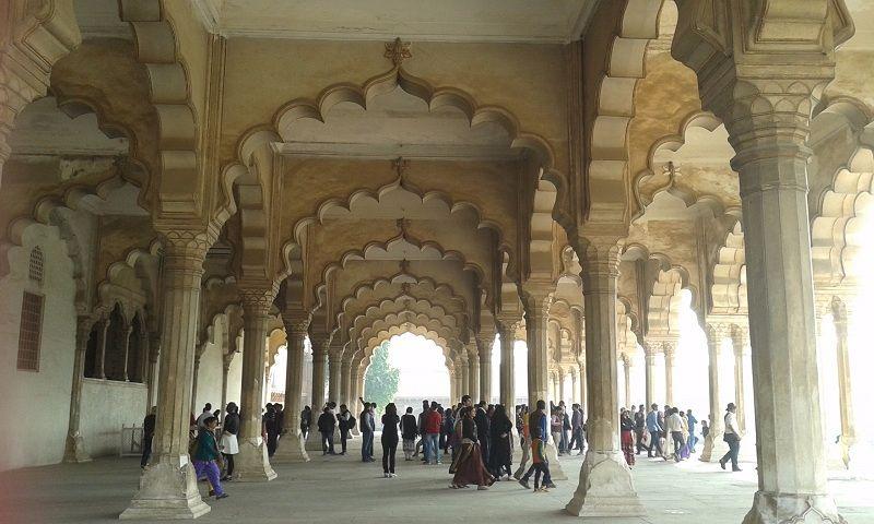 Sala de Audencia Publica Fuerte de Agra