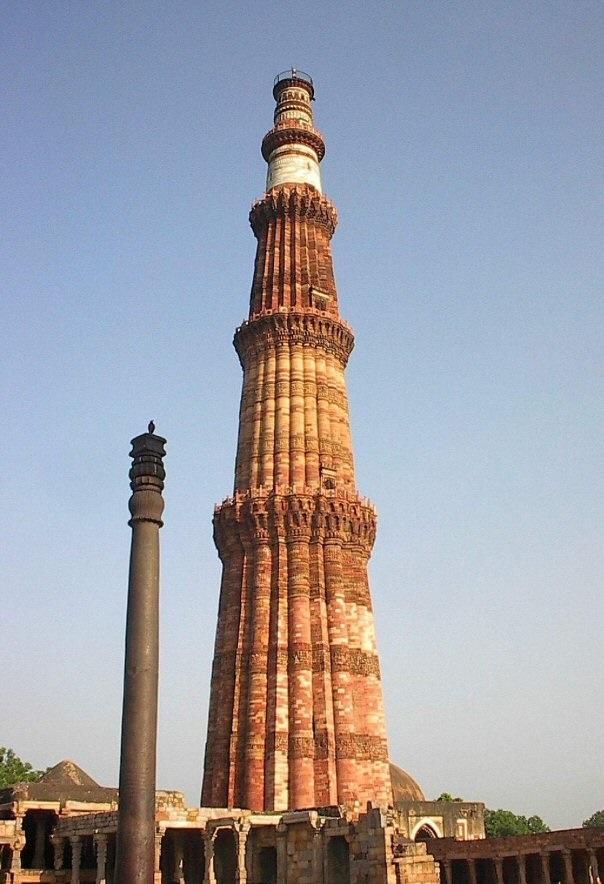qutub Delhi